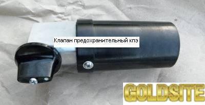 Клапан кпэ 06.  020.   А