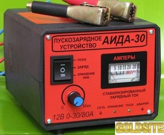 Зарядные и пусковые устройства для АКБ 6В,         12В и 24В емкостью от 4 до 500А/час.         с эф