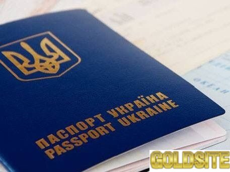 Оформление виз в США,   Австралию,   Британию,   Шенгенских и рабочих виз