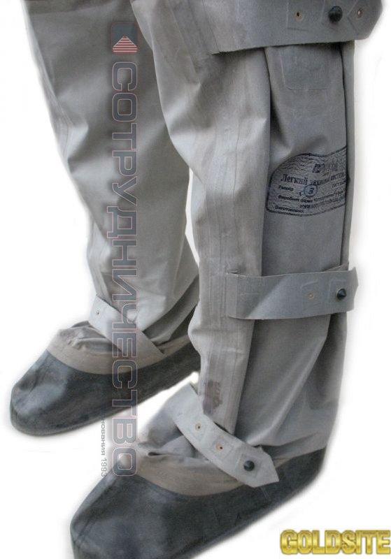 Защитный костюм