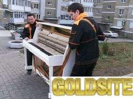 Перевозка пианино,  роялей,  сейфов…Грузоперевозки.  Вывоз мусора.