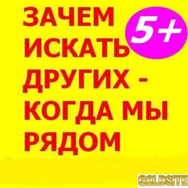 Грузчики мебели Киев,  перевезти вещи в Киеве.
