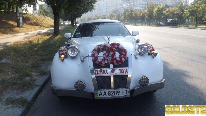 Лучший подарок - лимузин!