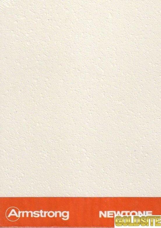 Плита подвесного потолка Newtone / Ньютон Armstrong