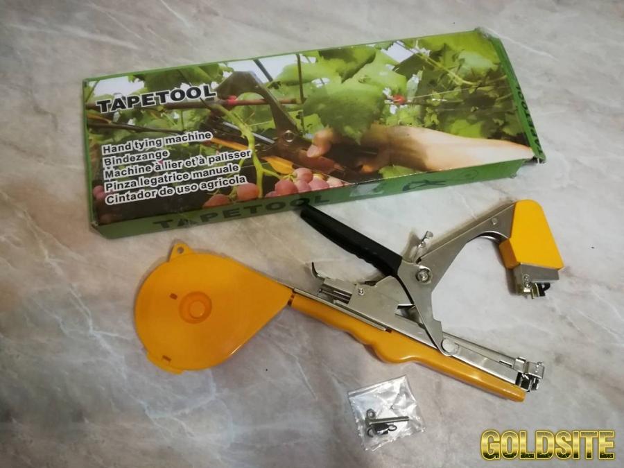 Степлер Tapetool (инструмент)    для подвязки винограда