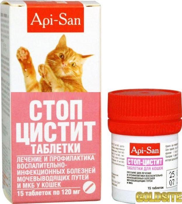 Стоп-Цистит для кошек ( 15 табл. )