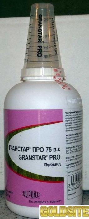Гранстар,   гербистар гербицид для зерновых