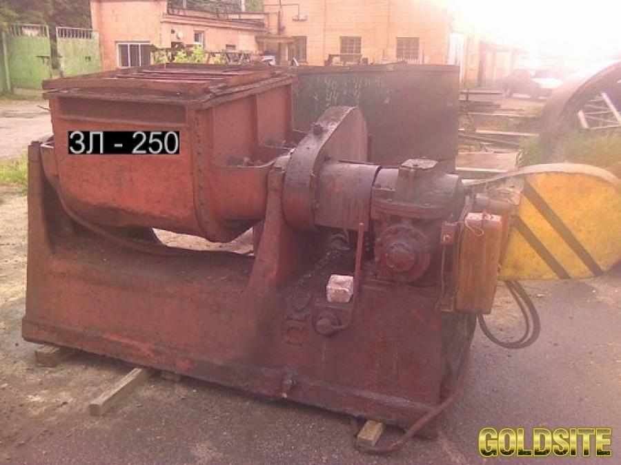 Смеситель ЗЛ-250