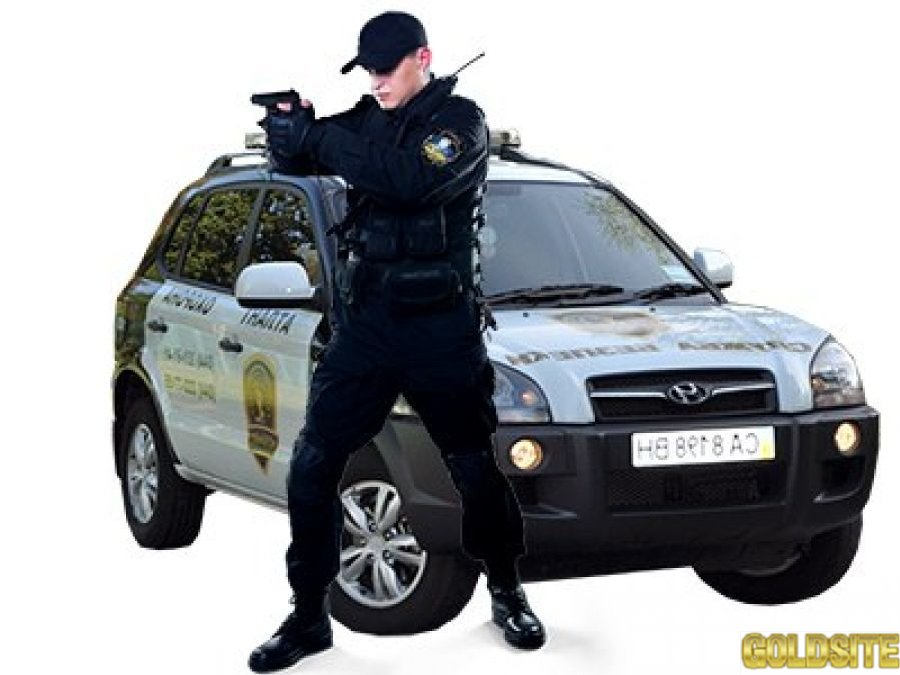 Охорона в Києві — Холдинг «Атлант»