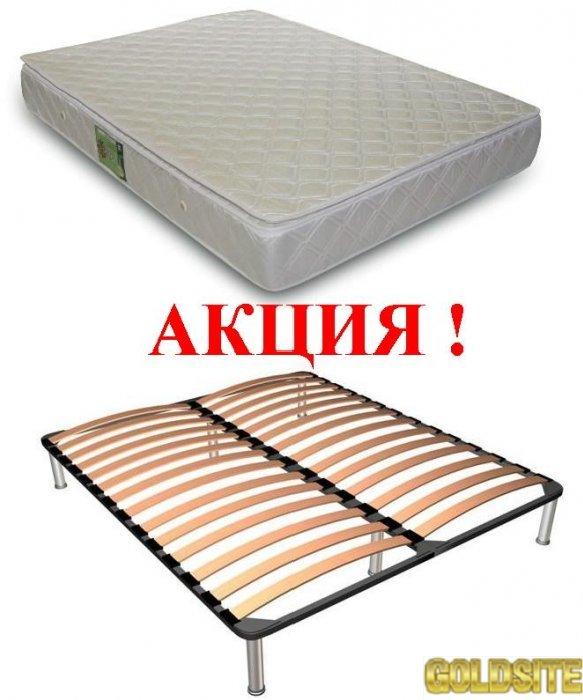 Матрас Sleep&Fly Organic Epsilon.  Акция -20%!  Каркас кровати.