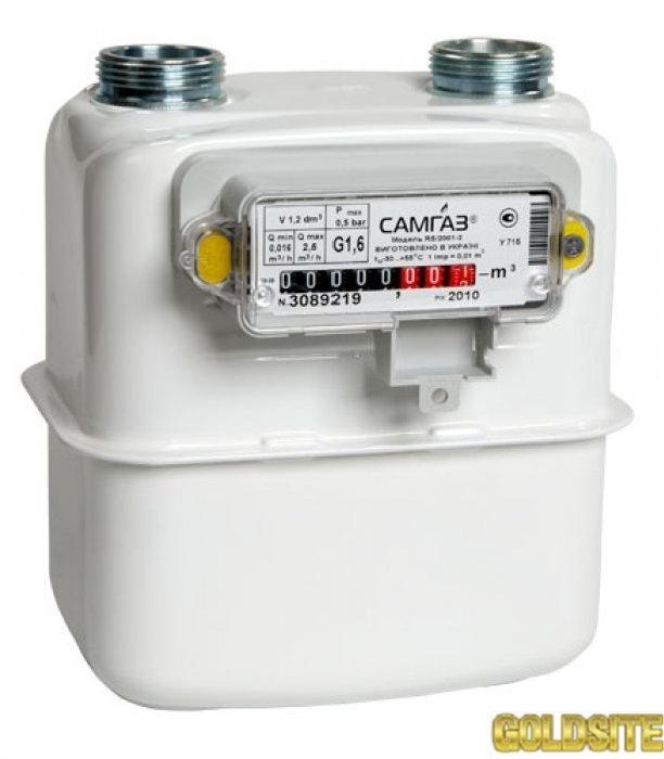 Счетчики газа Самгаз G 1. 6