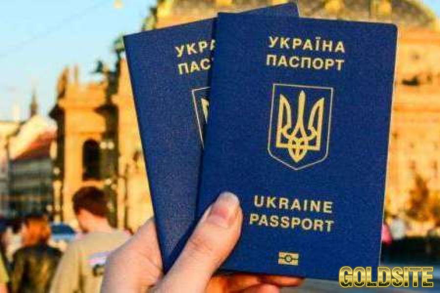 Goldsite Паспорт  Украины,  загранпаспорт,  ID карта,  свидетельство о рождении