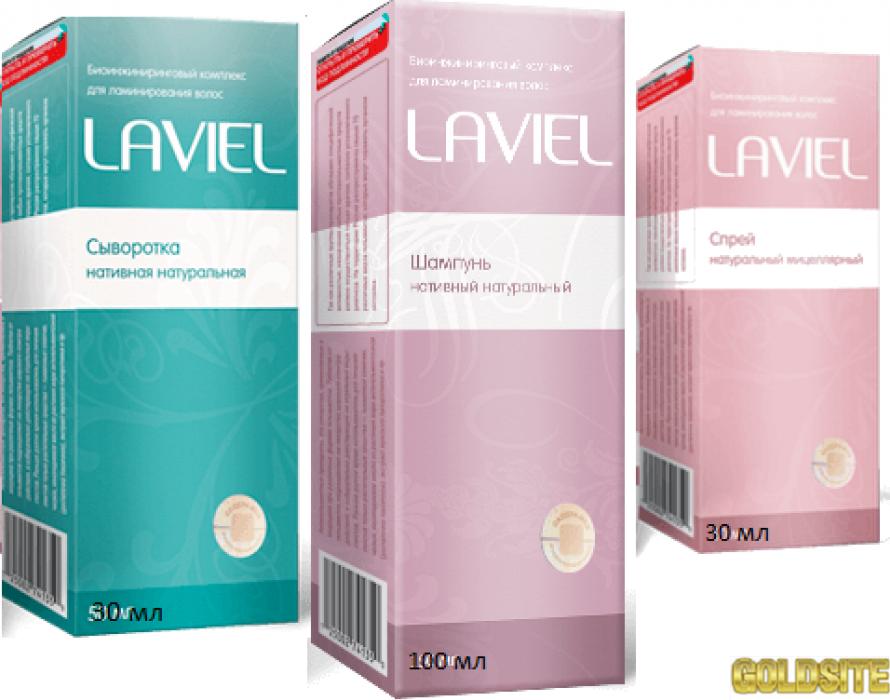 Купить LAVIEL-серия (шампунь, спрей, сыворотка)  для ламинирования и кератирования волос оптом от 10