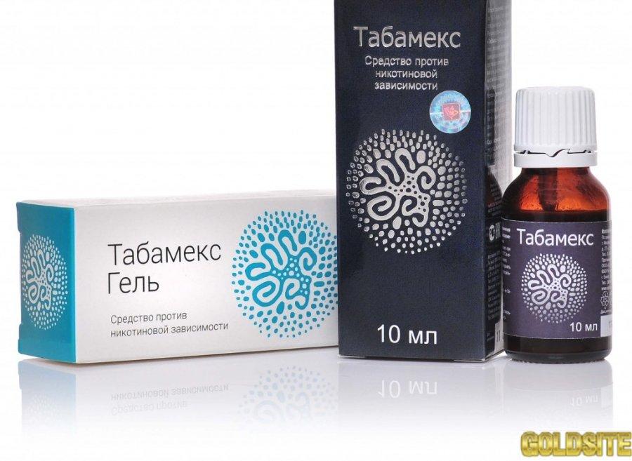 Купить Табамекс - Комплекс (Капли+Гель)  от курения оптом от 100шт