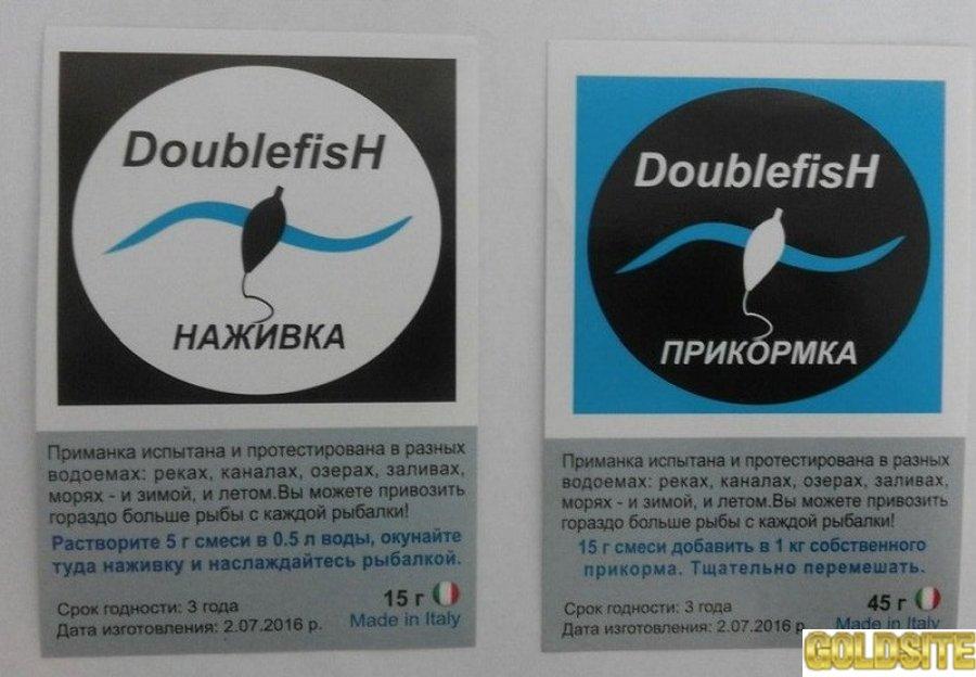 Купить Приманка (15г) +Прикормка (15г)  для рыбы Double Fish (Дабл Фиш)  оптом от 100шт