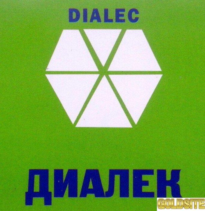Купить Dialec - смесь трав от сахарного диабета (Диалек)   оптом от 50 шт