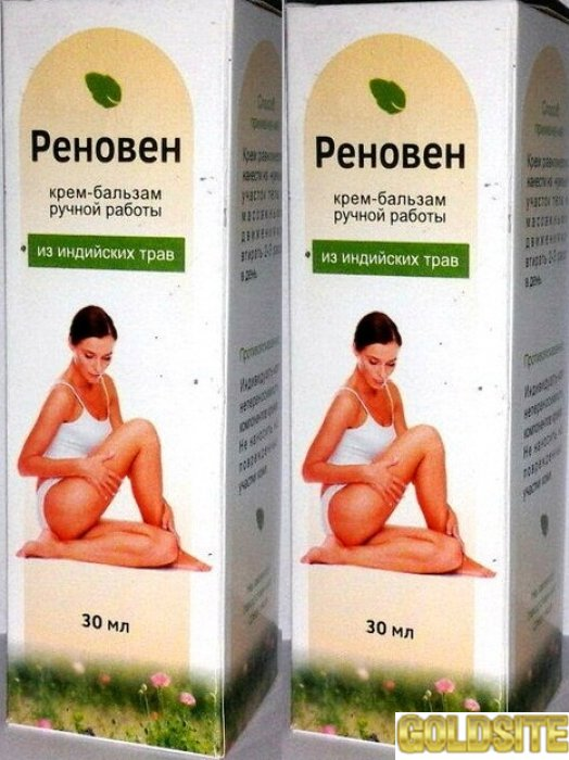 Купить Реновен - антиварикозный крем-бальзам оптом от 50 шт