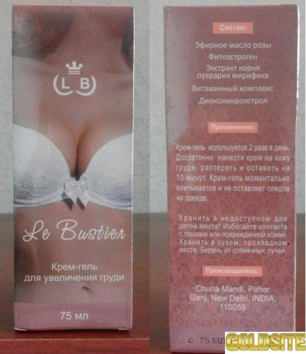 Купить Le Bustier - крем-гель для увеличения груди (Ле Бюстьер)   оптом от 50 шт