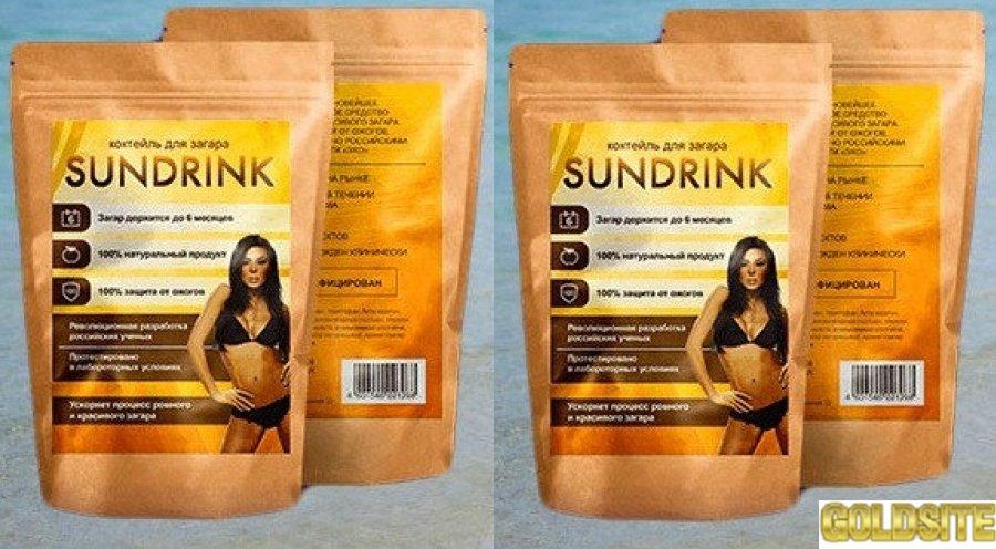 Купить SunDrink - коктейль для загара (Сандринк)   оптом от 50 шт