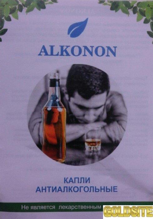 Купить Alkonon - капли от алкоголизма (Алконон)   оптом от 50 шт