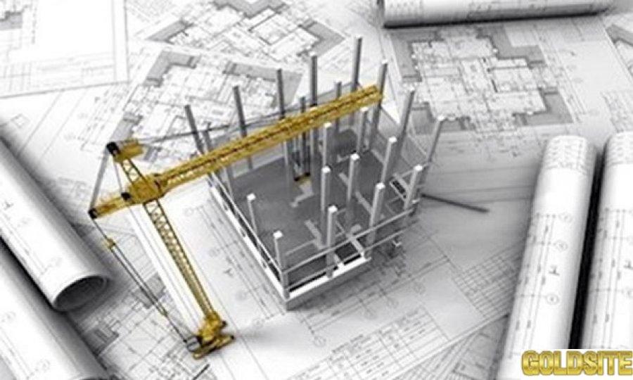 Широкий спектр проектных и строительных услуг.