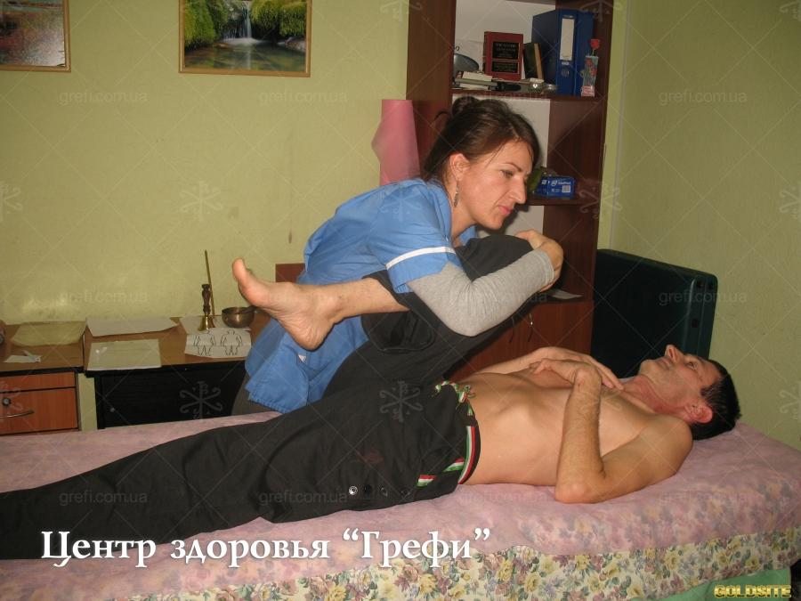 Ущемление седалищного нерва,   лечение в Запорожье.