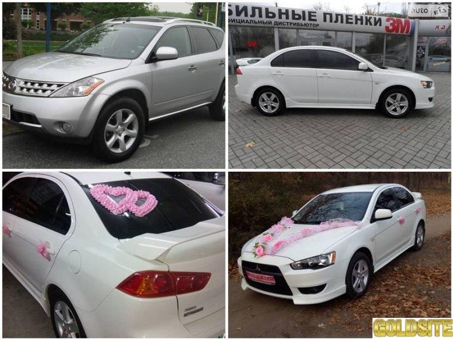 Дешёвая аренда авто в Днепропетровске.  120 грн. /час.