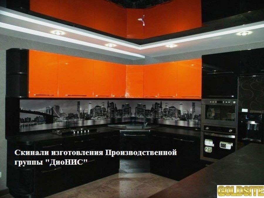 Кухни,  обеденные стеклянные столы,  скинали,  стеклянные часы.  Цены производителя.
