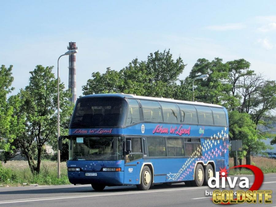 Заказ автобусов 70 мест в Одессе.  Пассажирские автобусные перевозки.