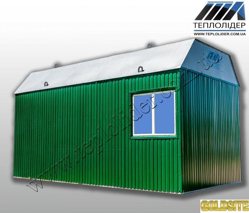 Транспортабельная котельная установка 200 кВт