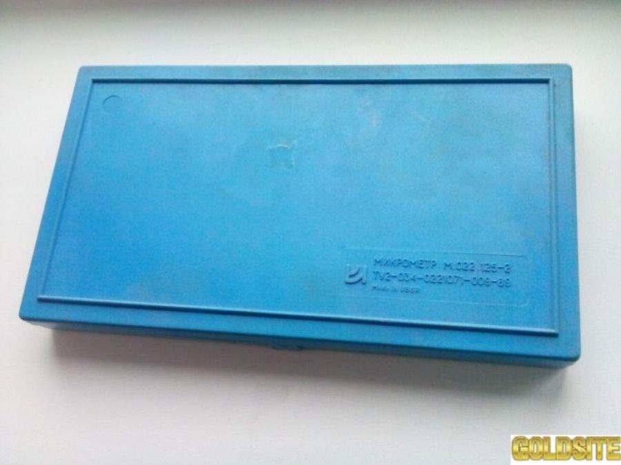 Микрометр М.  022.  125-2,   100-125 мм