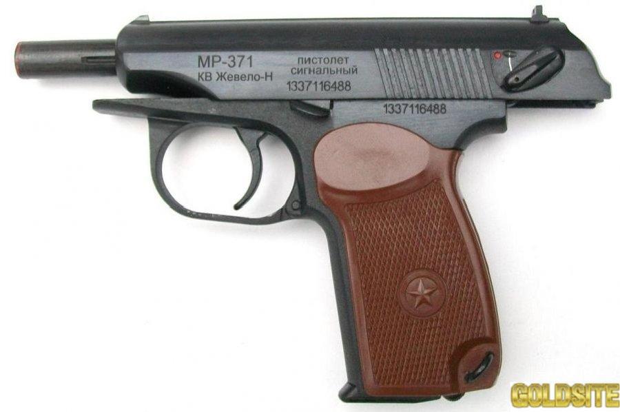 Пистолет ПМ сигнальный под жевело - МР-371 с бородой