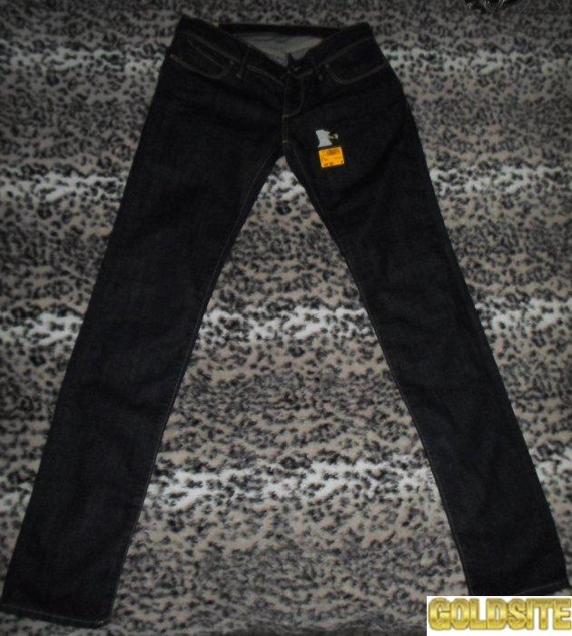 Продам новые джинсы L.  Made in Tunisia