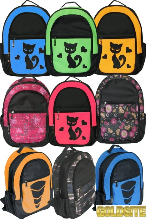 Рюкзак для школы - школьный рюкзак для детей 6+