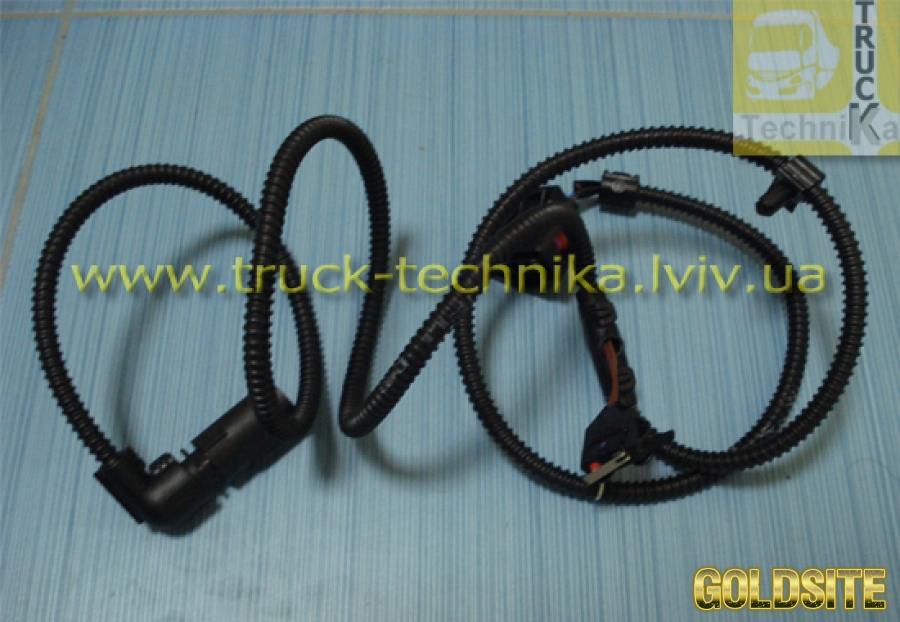 Выключатель замка капота Audi VW T5 Volkswagen Audi,  7H0953236