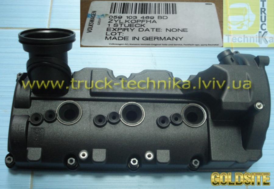 Клапанная крышка Volkswagen Touareg Audi C7 A6 Q5,  059103469BD