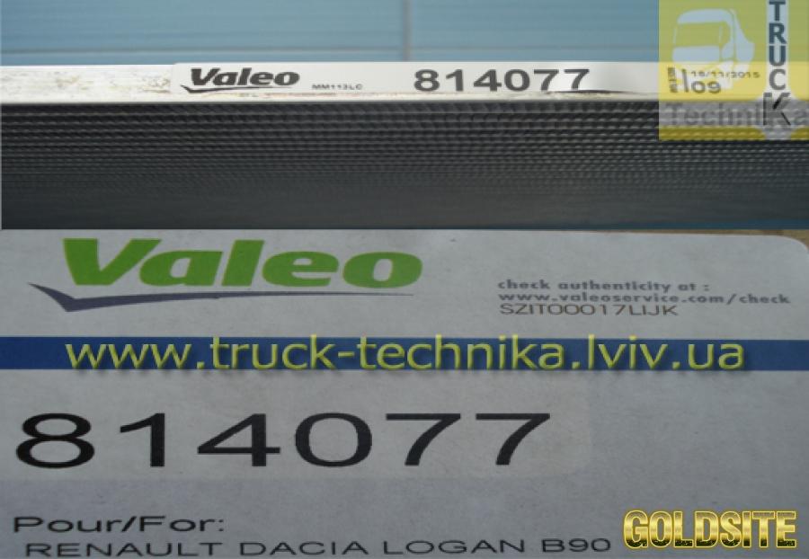 Радиатор кондиционера,  Dacia,  Renault,   8200741257,  921007794R,