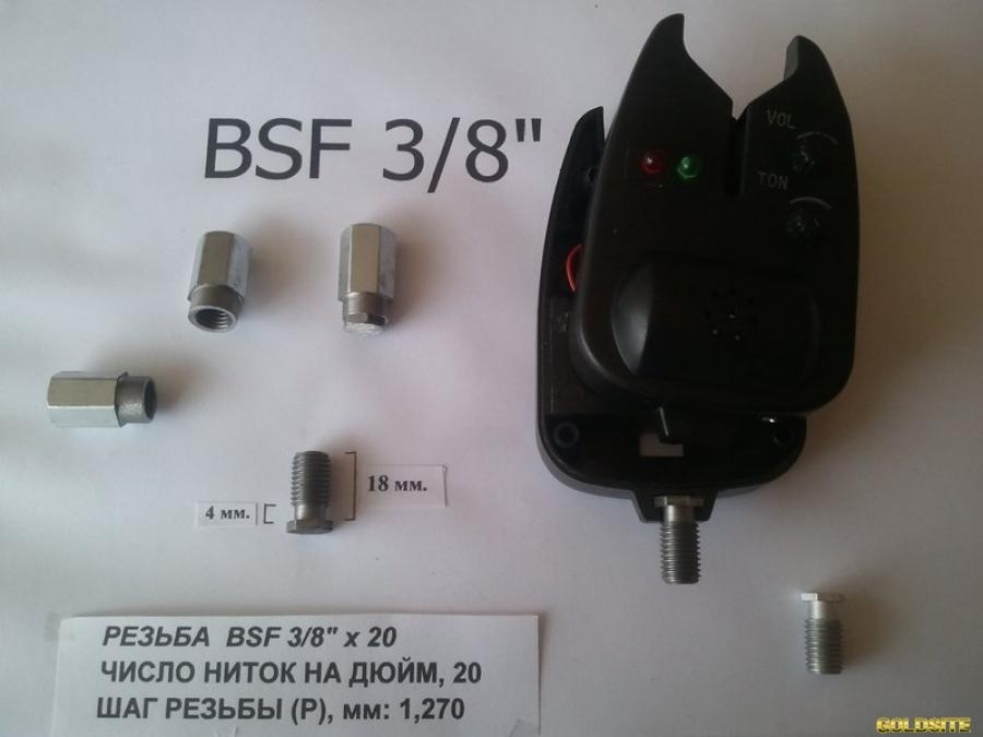 Ремонт сигнализаторов,     замена болта (папка)