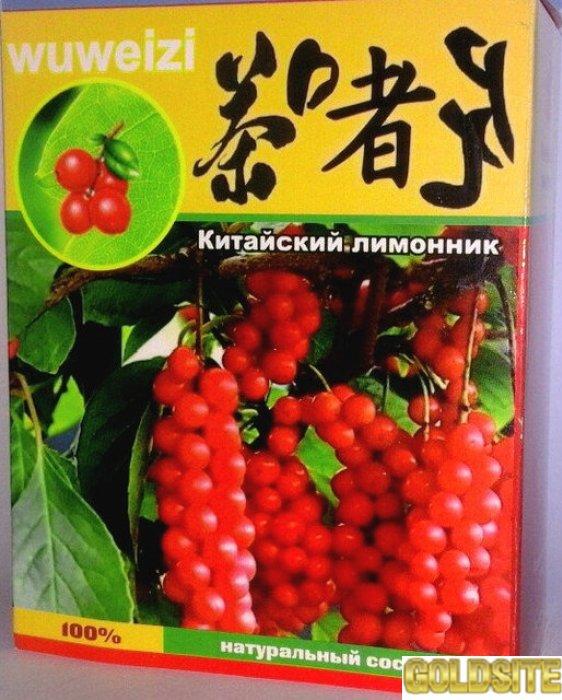 Купить Китайский Лимонник - средство для похудения оптом от 50 шт