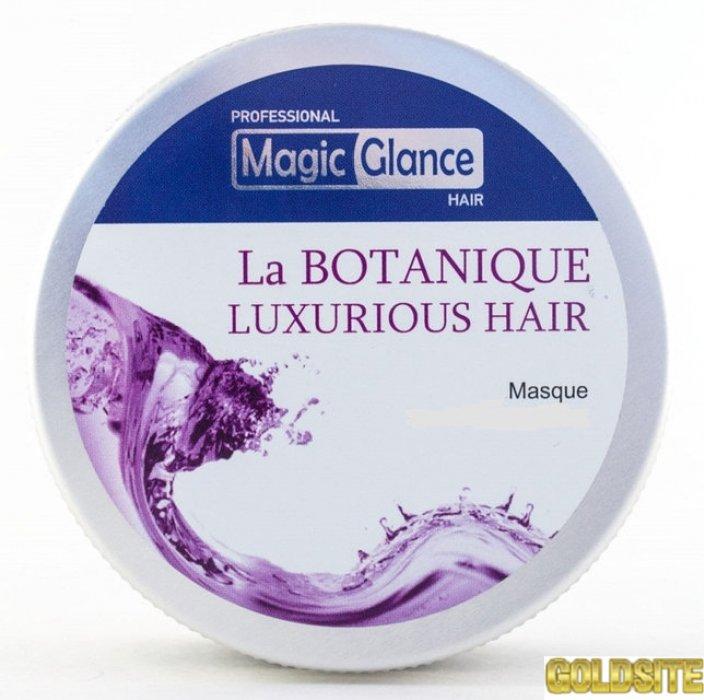 Купить Magic Glance La Botanique Luxurious Hair - Маска для волос (Меджик Глянс)   оптом от 50 шт