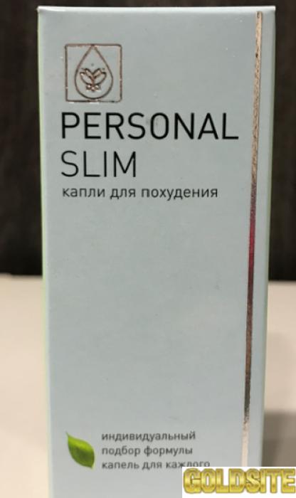 Купить Personal Slim - капли для похудения (Персонал Слим)   оптом от 50 шт