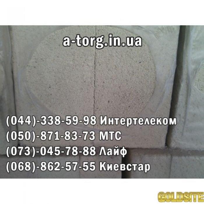 Продаем кирпич  ультралегковес  ШЛ  04№8