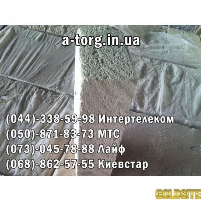 Реализуем огнеупорный кирпич  ШЛ 04№8 по доступным  ценам в Киеве!