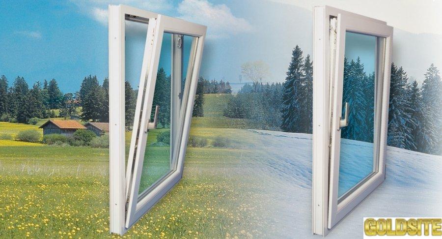 Пластиковое окно Rehau 700x1350