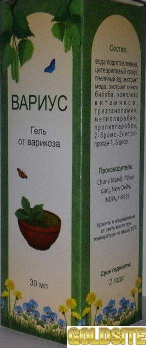 Купить Varius - гель от варикоза (Вариус)   оптом от 50 шт
