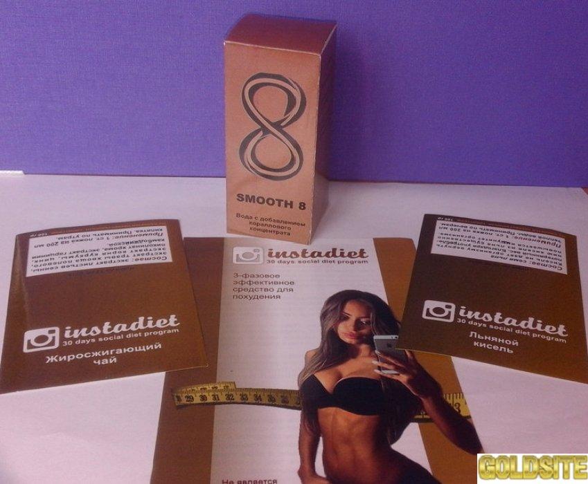 Купить Instadiet - жиросжигающий комплекс для похудения (Инстадиет)   оптом от 50 шт