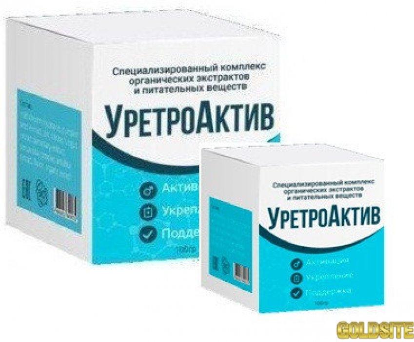 Купить УретроАктив - природный усилитель потенции оптом от 50 шт