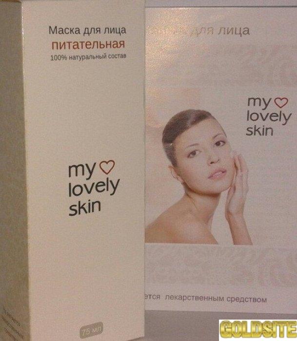 Купить My lovely skin - отбеливающая маска для лица от пигментации (Май Ловели Скин)   оптом от 50 ш