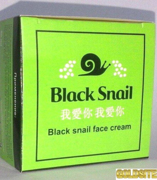 Купить Black Snail - крем для лица питательный (Блек Снайл)   оптом от 50 шт