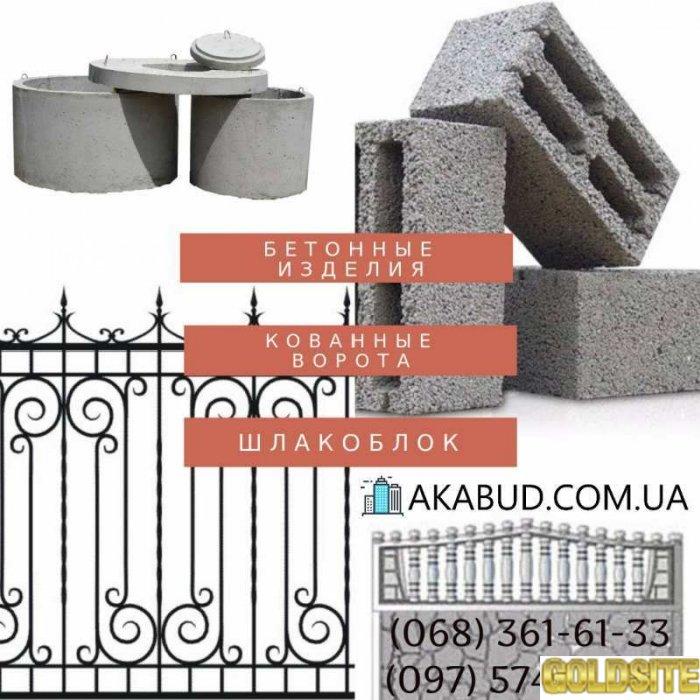 Услуги строительства (евроремонт,  утепление и прочее) ,  строительные материалы
